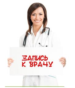 семейный доктор липецк